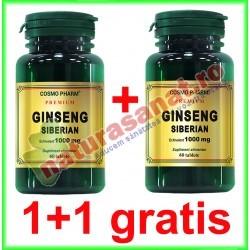 Ginseng Siberian 100 mg 60 capsule PROMOTIE 1+1 GRATIS - Cosmo Pharm - www.naturasanat.ro